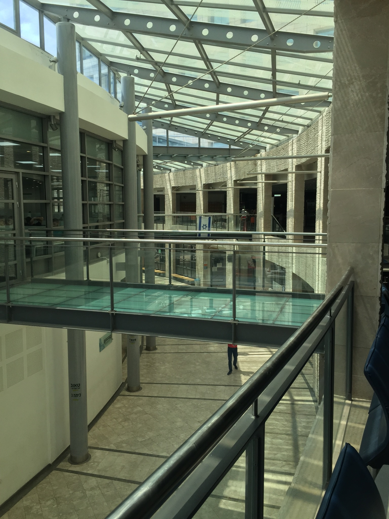Atrium view from the CS department at Technion Israel Institute of Technology.